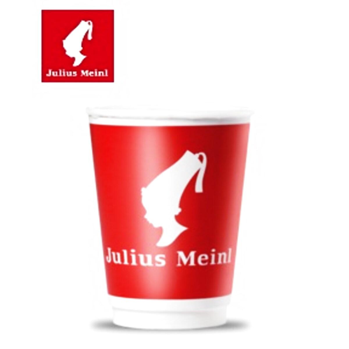 Julius Meinl - Pahar din carton pentru ceai, 300ml,  50buc.